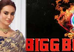 Naagin fame Surbhi Jyoti to ENTER Bigg Boss 14 ?Know the truth