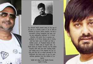 Wajid Khan: Sajid Khan writes emotional post after his demise