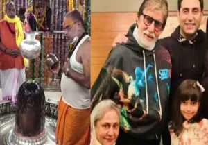 Amitabh Bachchan family : Prayers for Amitabh, Abhishek at Ujjain temple