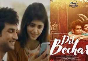 Sushant Singh Rajput's Dil Bechara breaks big record of Bollywood films