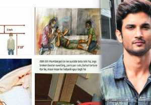 Sushant's Fans are investigating The Truth Of Sushant's Murder Some of the shocking facts are here