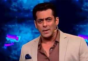 Salman Khan's Career is upto an end? Check it out