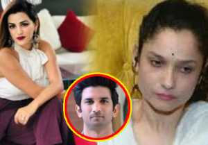 Sushant's sister Shweta Singh Kirti reacts on Ankita Lokhande's interview with Arnab