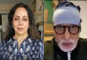 Hema Malini breaks silence on Amitabh Bachchan's coronavirus news