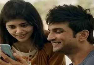 Sushant's Last film Dil Bechara Trailer got record breaking likes & views in two days