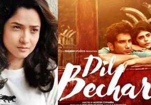Dil Bechara Trailer: Ankita Lokhande misses to watch Sushant's movie trailer; Here's wh