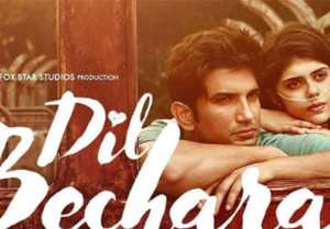 Dil Bechara Trailer: Sushant's last film Trailer & Ankita Lokhande's Reaction !