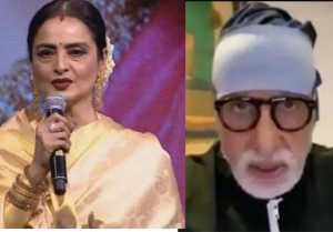 Rekha reacts on Amitabh Bachchan's health after corona positive test