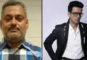 Manoj Bajpayee to play Vikas Dubey in his next with Sandiip Kapur check it out