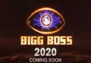 Salman Khan Reveals controversial reality show Bigg Boss 2020 Teaser, Check Out