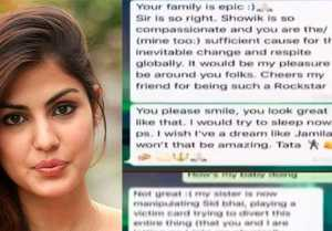 Sushant Singh Rajput Case: ED recovered Rhea Chakraborty's Deleted chats