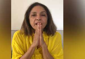 Neena Gupta Apologise to know why Check out The Video