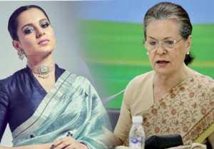 Kangana has attacked the Congress and Sonia Gandhi on Shivsena action
