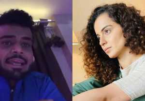 Indeep Bakshi Came In Support Of Kangana Ranaut and Lashes Out at Maha Govt