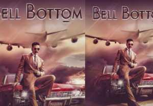 Casting Director of Akshay Kumar's film 'Bell Bottom' accused of rape