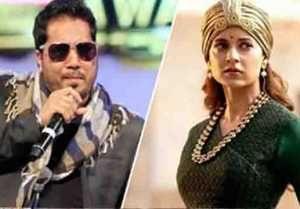 Mika Singh advises Kangana to provide free meals instead of being on Twitter
