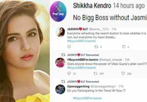 Bigg Boss 14;Jasmin Bhasin Fans angry due to the delay in her Re-Entry