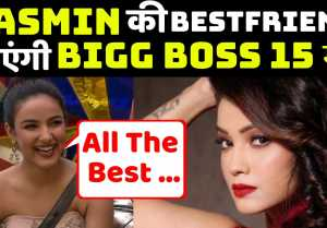 Bigg Boss 15: Jasmin Bhasin's Bestfriend Adaa Khan Will Enter Bigg Boss 15 house