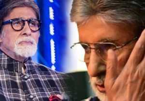 Amitabh Bachchan hints at getting a surgery for medical condition