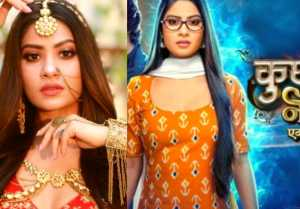 Naagin 5 Spin off Kuch Toh Hai may go off air | Krishna Mukherjee | Surbhi Chandna