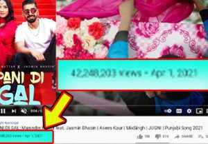 Jasmin Bhasin's Pani Di Gal song crosses 41 million