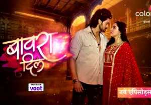 Bawara Dil Episode 57 Sneek Peek: Siddhi gets emotional to meet her father