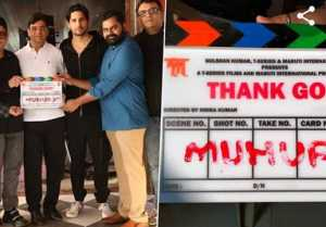 Thank God: Ajay Devgn & Sidharth Malhotra Starrer Suffers Around Rs 2 Crores