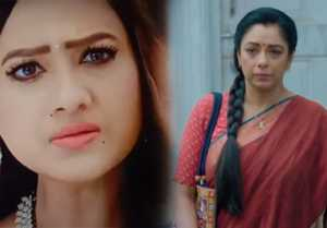 Anupamaa will take a big decision before stepping into the house; Anupamaa Spoiler alert