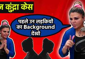 Rakhi Sawant's Reaction on Models Linked With Raj Kundra's Case   Watch Video