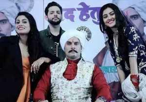 Molkki Episode spoiler;  Purvi saves Virendra & Nandini life from Chudhari