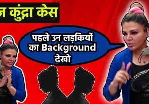 Rakhi Sawant's Reaction on Models Linked With Raj Kundra's Case | Watch Video