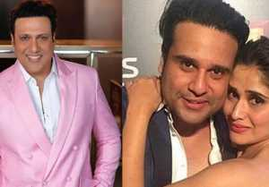 Aarti Singh jumped into the dispute between Govinda and Krishna, said this