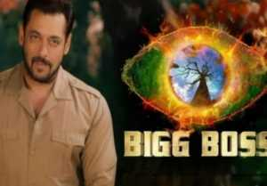 Bigg Boss 15 : Salman Khan to be Paid Rs 350 Crore for 14 Weeks of hosting; Find out