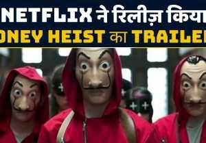 Money Heist Season 5 trailer got an update, Netflix finally talked about Release Date