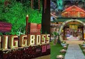 Bigg Boss 15: This is how BB 15 House will look alike watchout Review