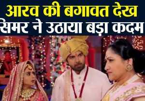 Sasural Simar Ka 2 spoiler: Simar takes big step to see Aarav against Badi maa, Sirav