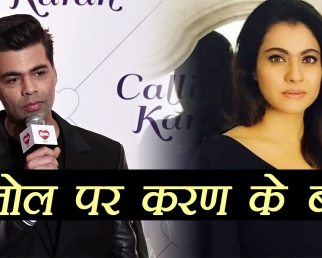 Karan Johar OPENS UP on relationship with Kajol first time after their FIGHT