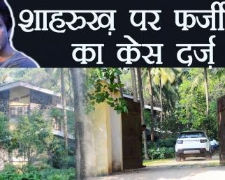 Shahrukh Khan's Alibaug Villa came undar IT radar; Here's why