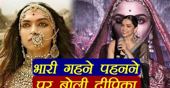 Padmavati heavy jewellery and lehenga, this how Deepika ...