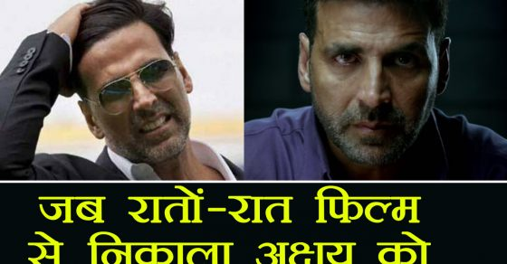 Akshay Kumar Was Replaced With Ajay Devgn In Phool Aur Kaante