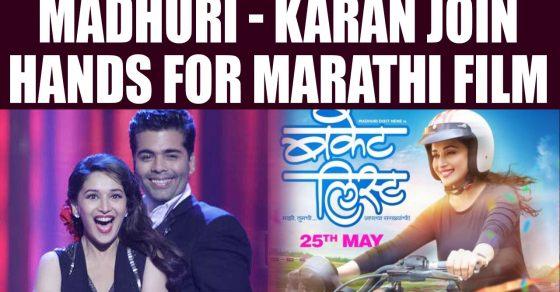 Madhuri Dixit And Karan Johar Joins Hands For Marathi Movie