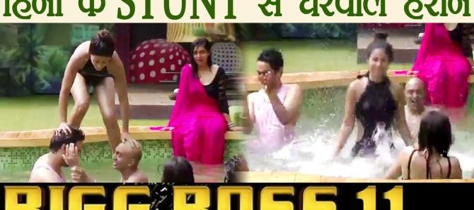 Bigg Boss 11: Hina Khan performs AMAZING STUNT in BIKINI inside pool