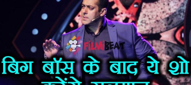 Bigg Boss 11: Salman Khan to HOST this BIG SHOW after Bigg Boss