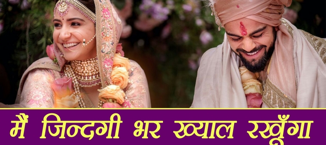 Virat Kohli and Anushka Sharma Wedding: Made OFFICIAL ANNOUNCEMENT together in style  FilmiBeat