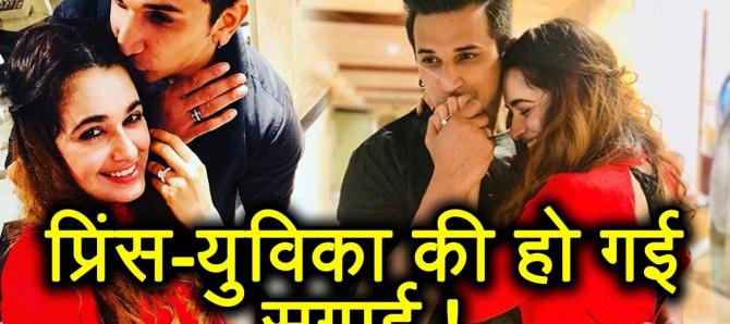 Prince Narula  Yuvika Chaudhary are ENGAGED FINALLY !!