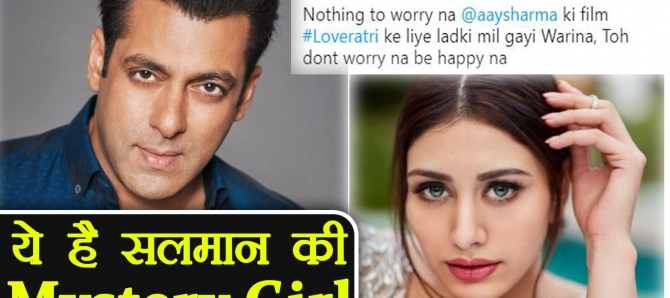 Salman Khan introduces Warina Hussain as Aayush Sharma's Heroine in 'Loveratri'
