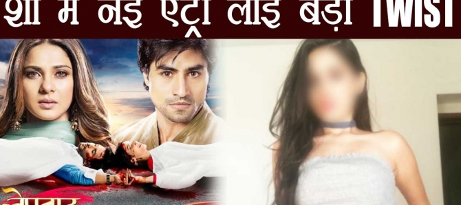Bepannah: New Entry To Bring Major Twist In Zoya Aditya's Life