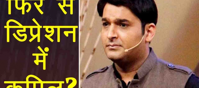 Family Time With Kapil Sharma: Kapil Suffering From Depression Again ?