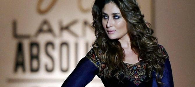 Kareena Kapoor Khan Biography: Interesting story behind Kareena's name