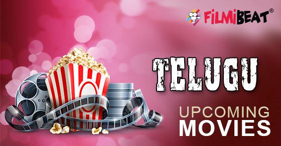telugu moviezwap 2019
